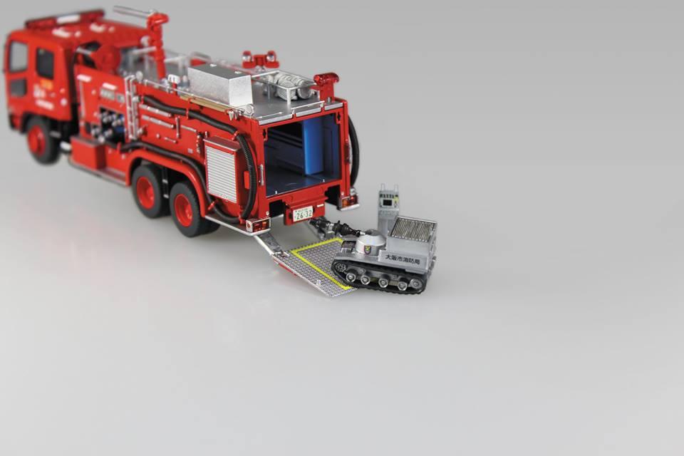 aoshima brandweer 3